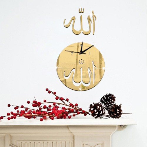 47x27cm(19x11in) Islamic Allah Muslim Mashallah Bismillah Wall Mirror Sticker Home Decoration