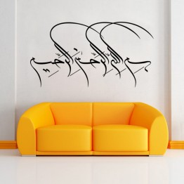 Islamic Sticker Decal Muslim Wall Art Calligraphy Islam islamic wall stickers home decor for living room removable