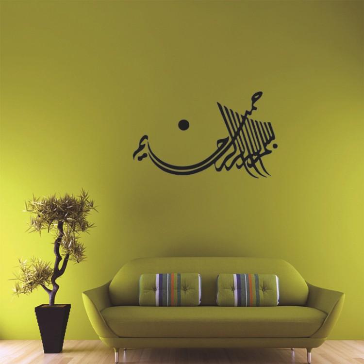 Morden Muslim Arabic Calligraphy Art Islam