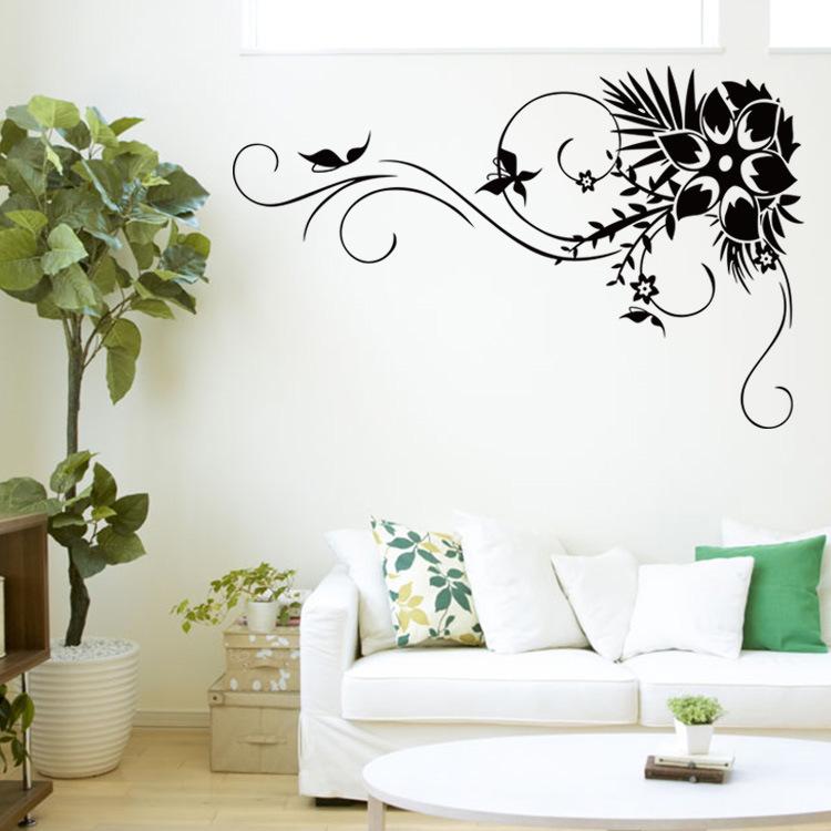 Dwo Decorative Vinyl Flower Wall Sticker
