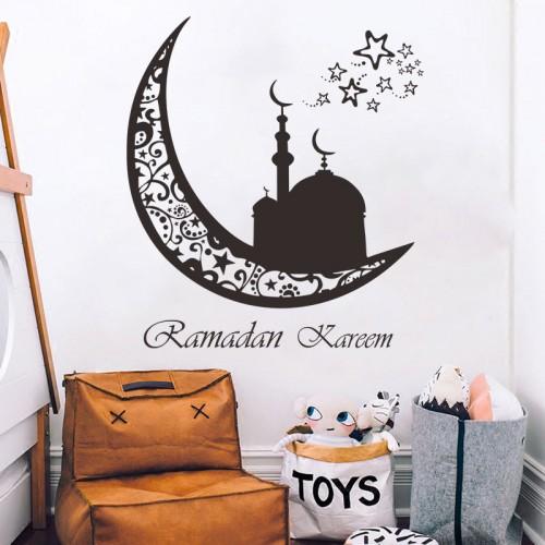Vinyl Wall Decal Ramadan Islamic Wall Stickers Home Decorations Vintage Ramadan Design Muslim Arabic Wall Stickers Art Mural