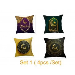 45x45cm EID Mubarak Cushion Cover Ramadan Decorations For Home Islamic Muslim Ramadan Kareem Party Decoration EID Al Adha Ramada