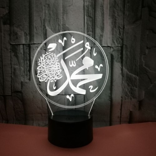 Muslim Allah 3D Night Light Islam Muhammad 7 Color Change Visual Acrylic Home Deceration Desk Customize Lamps #EA00002576OT_3