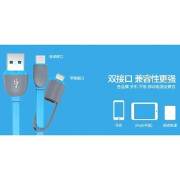 2 in 1 USB Sync Charger Cable For iphone 5/5s/5C/6 Ipad 5 Air ios 7/8 For Samsung Galaxy S4 S3 S2 Note2 HTC Cable