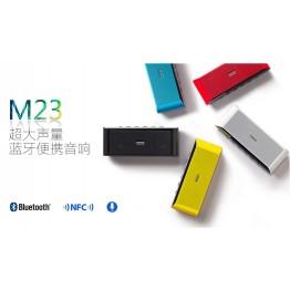 Edifier M23 NFC Speaker Moblie Bluetooth 4.0 bulitin mircophone card slot
