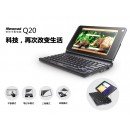 "Newsmy Q20 2013 New 8.9"" IPS  windows tablet pc windows 8 intel N2600 silver Dual-Core 1.6Ghz Bluetooth HDMI 2GB 32GB"