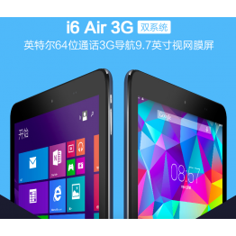 Cube i6 Air 3G Dual Boot Tablet PC Windows 8.1 Android 4.4 2GB 32GB Intel Quad Core 2048x1536 GPS OTG Phone Call