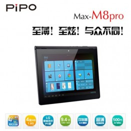 PIPO M8 Pro Quad core tablet pc RK3188 1.8GHz 9.4 inch IPS Andorid 4.2 2GB RAM 16GB Bluetooth HDMI