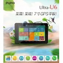 Pipo ultra U6  Quad core tablet pc RK3188 1.8GHz 9.4 inch IPS Andorid 4.2 1GB RAM 16GB Bluetooth 1440x900 HDMI GPS