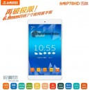 Teclast P78HD quad core tablet 7 in capacitive creen allwinner A31 processor Android 4.2