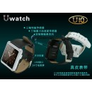 Smart Watch U10 WristWatch U Smartwatch for iPhone 6 5 5S 4 4S Samsung S5 S4 Note 4 HTC Android Phone Smartphones