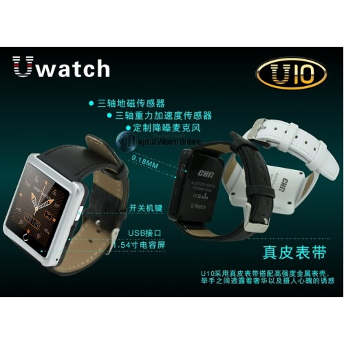 Smart Watch U10 WristWatch U Smartwatch for iPhone 6 5 5S 4 4S Samsung S5 S4 Note 4 HTC Android Phone Smartphones