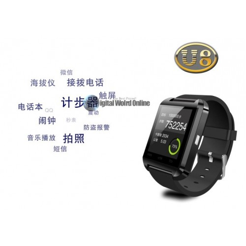 "Smart Watch  U8 U smart watch android Bluetooth 1.48"" TFT LCD smartwatch for iPhone Samsung Smart phone freeshipping"