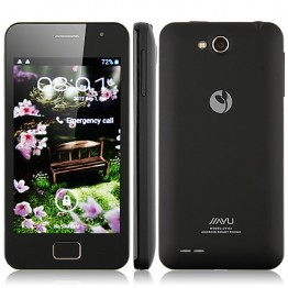 Jiayu G2 phone MTK6577 dual core 512MB android 4.0 GPS G2 4.0 IPS screen 8.0 MP camera(Black color)